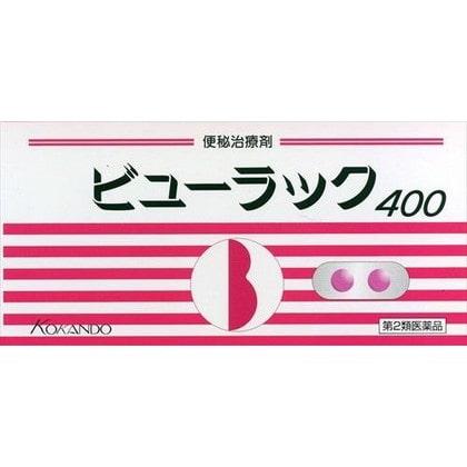 ビューラック 400錠[第2類医薬品]