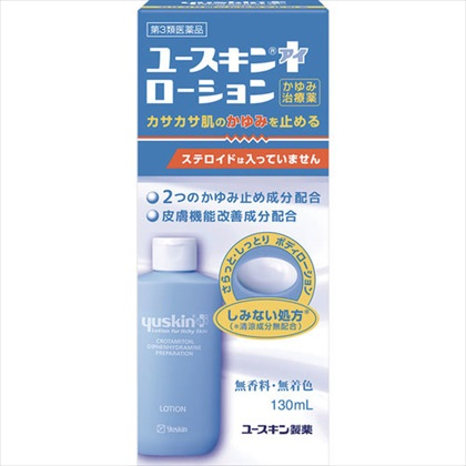 ユースキンI ローション 130ml[第3類医薬品]
