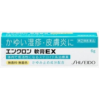 ★エンクロン 軟膏EX 6g[指定第2類医薬品]