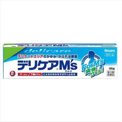 デリケアエムズ(M's) 15g[第3類医薬品]