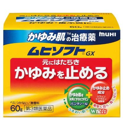 かゆみ肌修復ムヒソフト 60g[第3類医薬品]