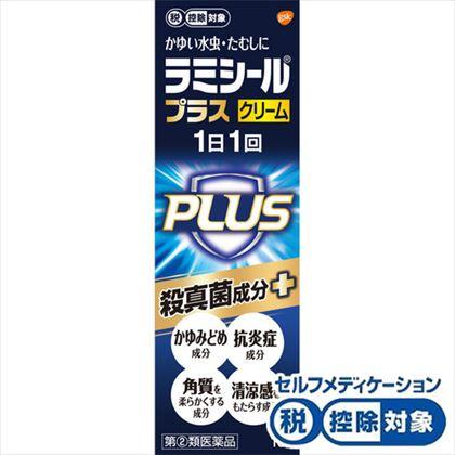 ★ラミシールプラスクリーム 10g[指定第2類医薬品]