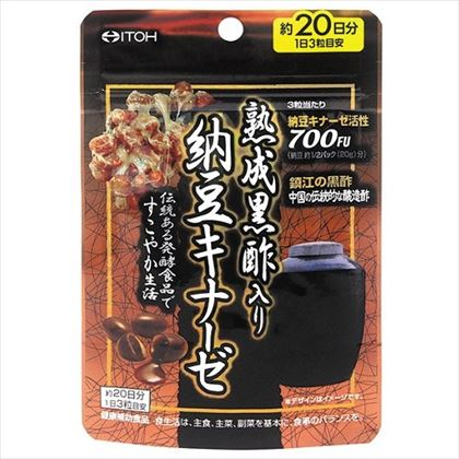 熟成黒酢入り納豆キナーゼ 60粒