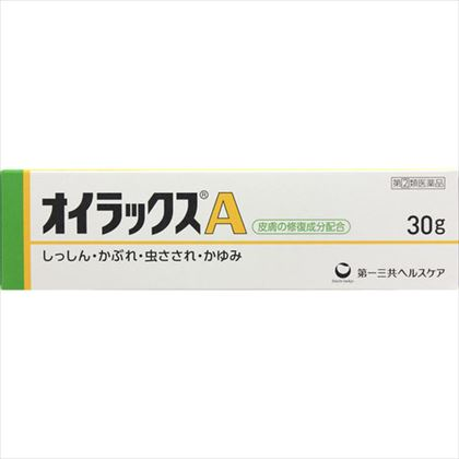 オイラックスA 30g[指定第2類医薬品]