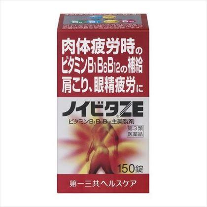 ノイビタZE 150錠[第3類医薬品]
