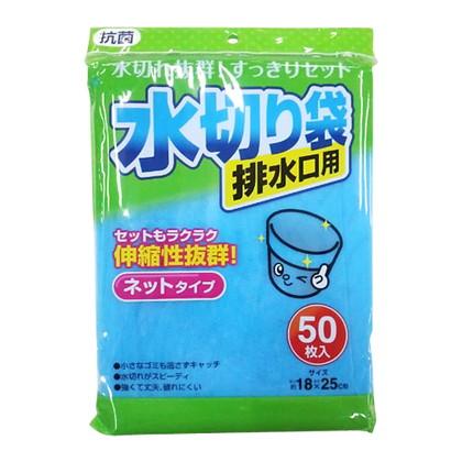 CF 水切り袋 排水口用ネットタイプ 50枚
