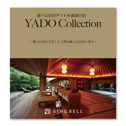 【選べる体験ギフト】厳選の宿B写真入りメッセージカード(有料)込