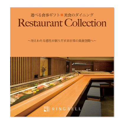 【選べる体験ギフト】美食のダイニングB写真入りメッセージカード(有料)込