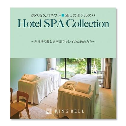 【選べる体験ギフト】癒しのホテルスパB写真入りメッセージカード(有料)込