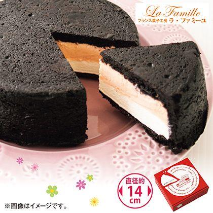 まっ黒チーズケーキ苺ミルク
