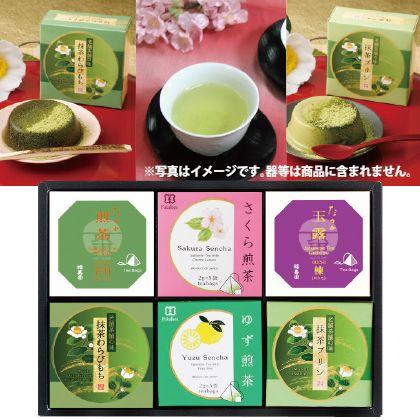 <福寿園>さくら煎茶と銘茶・抹茶菓子詰合せ