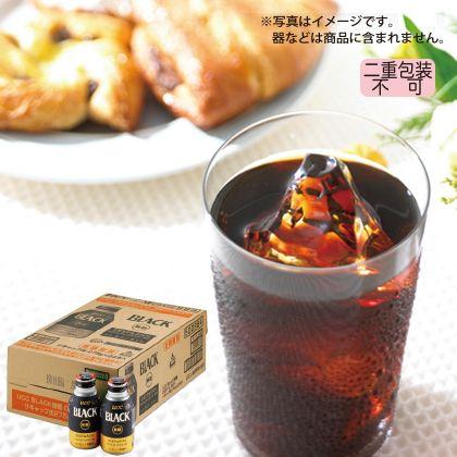 <UCC>ブラック無糖 DEEP&RICH