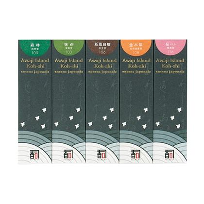 あわじ島の香司5種セット