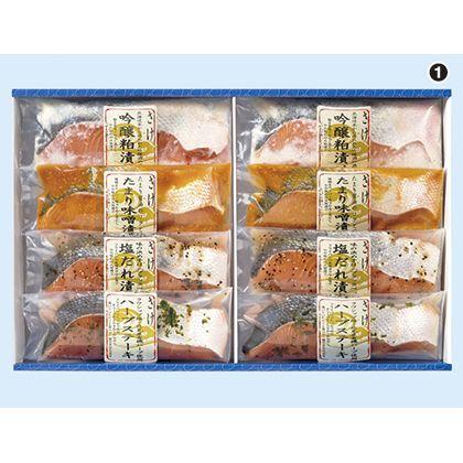 北海道産秋鮭食べ比べセット(8切)