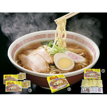 河京の喜多方生ラーメン 5食