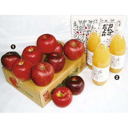 旬の信州りんご