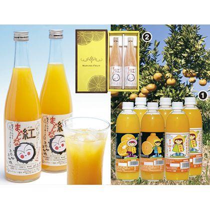 柑橘いろいろ果汁100%ジュース 6本入