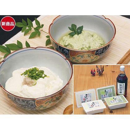 茶ぼろ豆腐とおぼろ豆腐