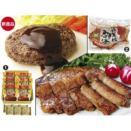 宮崎県産黒毛和牛と黒豚のハンバーグ