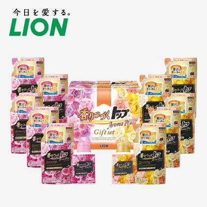 ライオン 香りつづくトップアロマプラスギフトC