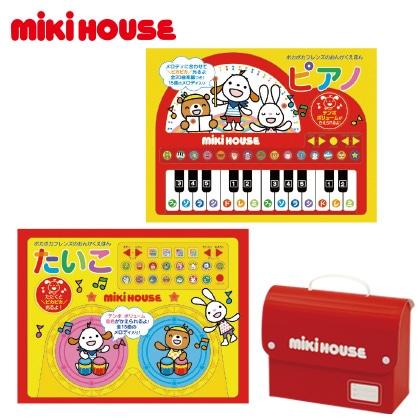 【ミキハウス】楽器絵本セット