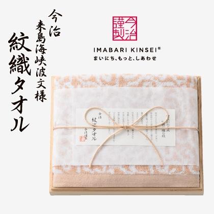 今治謹製 バスタオル(木箱入) ピンク