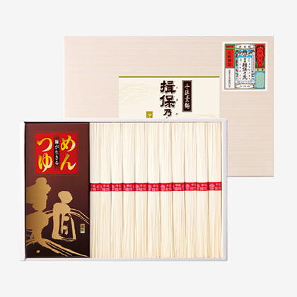 手延素麺 揖保乃糸(つゆ付)C