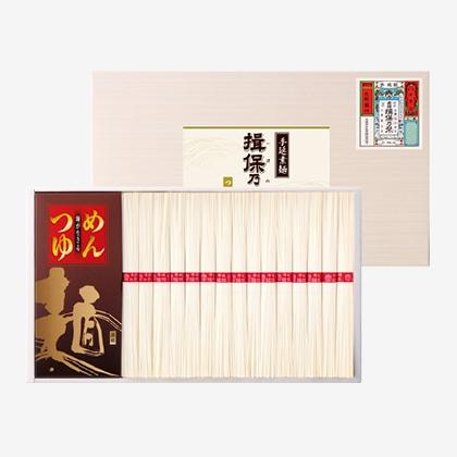 手延素麺 揖保乃糸(つゆ付)D