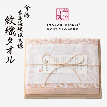 今治謹製バスタオル(木箱入) ピンク