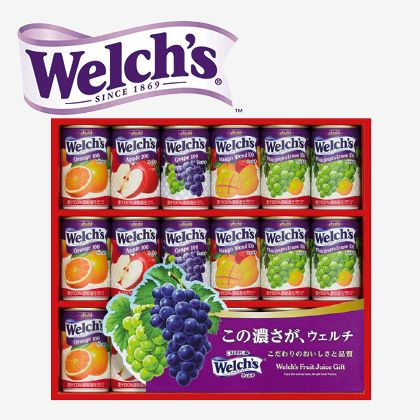 ウェルチ100%果汁ギフトA