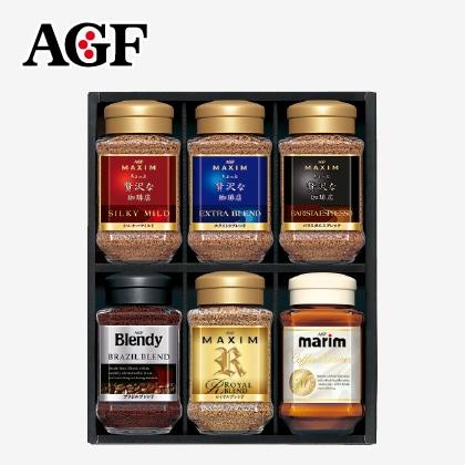 AGFインスタントコーヒーギフトB