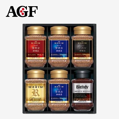 AGFインスタントコーヒーギフトC