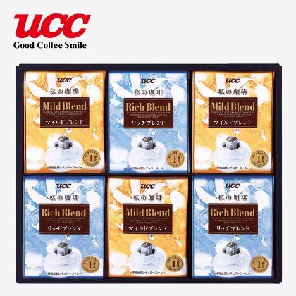 UCC一杯抽出型レギュラーコーヒー「私の珈琲」D