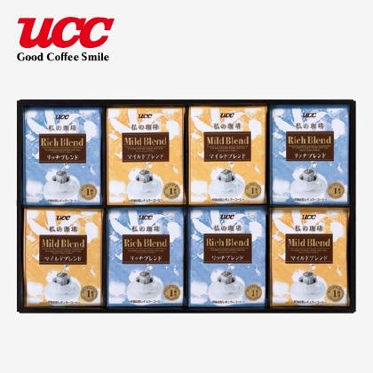 UCC一杯抽出型レギュラーコーヒー「私の珈琲」E