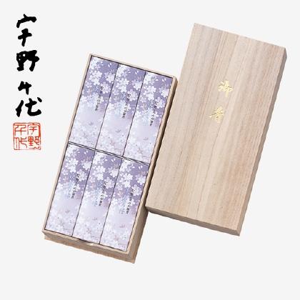 宇野千代のお線香淡墨の桜 サック6入(桐箱入)