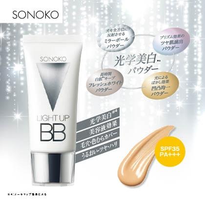 SONOKO ライトアップBB 1本