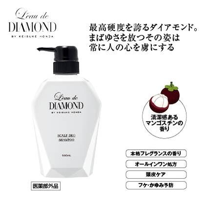 ロードダイアモンド バイ ケイスケホンダ 薬用スカルプデオシャンプー