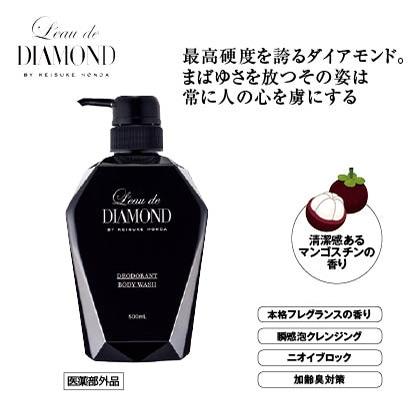ロードダイアモンド バイ ケイスケホンダ 薬用デオドラントボディウォッシュ