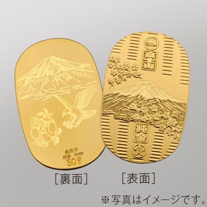 〈光則作〉純金製 富士桜小判 (小・一富士二鷹三茄子)