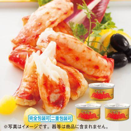 たらばがに一番脚肉缶詰(100g缶×3個)