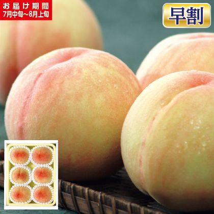 岡山の白桃A