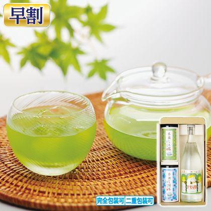 富士山銘茶と水