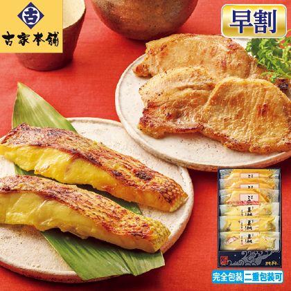 瀬戸内産真鯛と讃岐こめ豚の味噌漬(6切)