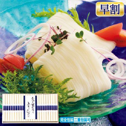 島原手延素麺 五代目萬兵衛(北海道産小麦春よ恋使用)(木箱入)