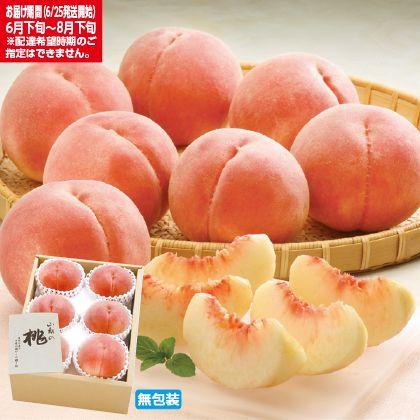 萩原フルーツ農園の桃A