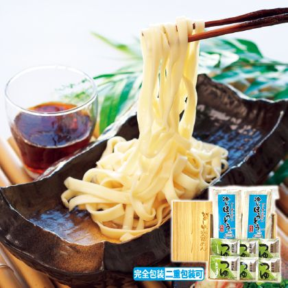 山梨 冷しほうとう(6人前)