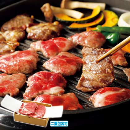 イベリコ豚肩ロース焼肉用