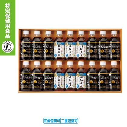 サントリー 黒烏龍茶+胡麻麦茶ギフト
