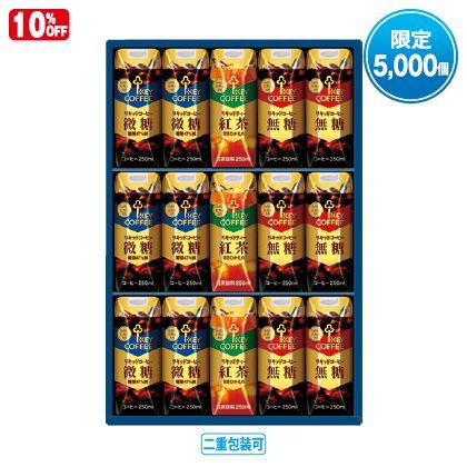 キーコーヒー 天然水リキッドコーヒー&紅茶ギフト TPA−25