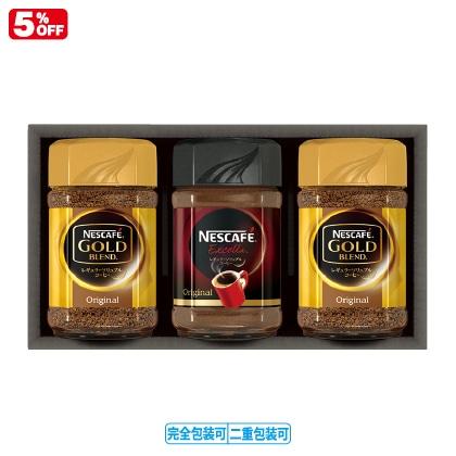 ネスカフェ レギュラーソリュブルコーヒー N20−VA